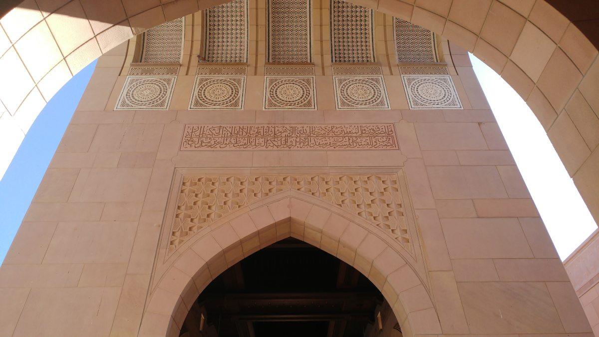 """Every Thing Is Haram!"" (Kullu Shay Haram) – by AndrewRamsey"